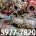 Retiramos Ripio y Escombros en Guatemala
