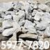 Extracción de escombros de concreto en guatemala